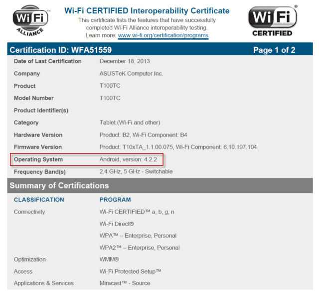 asus-t00c-android-wifi-certification-640x590
