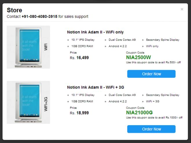 nexusae0_adam-prices_thumb