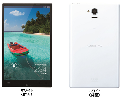 Sharp-Aquos-Pad