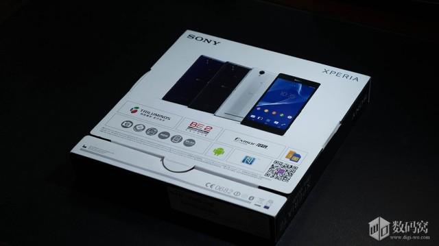 Xperia-T2-Ultra-XM50h_3-640x359