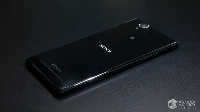 Xperia-T2-Ultra-XM50h_9-640x359