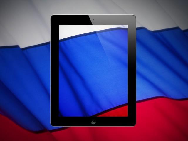 ipad-russia-640x480