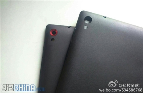 485x315xxiaomi-tablet-leaked-2.jpg.pagespeed.ic.uL-7E2Z7ll