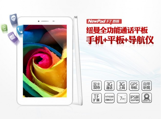 NewPad-F7-GSM-Insider-Image