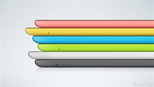 600x337xxiaomi-tablet-launch-3.jpg.pagespeed.ic.IbaBFg39Xs