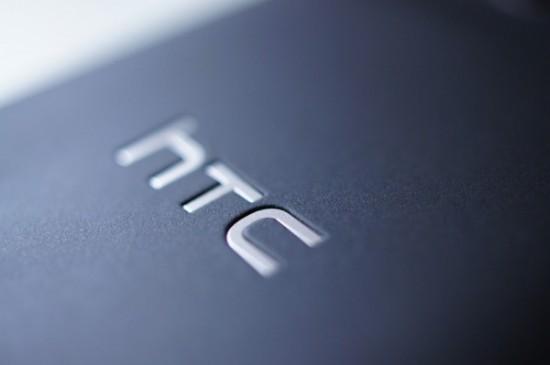 htc-logo-600x399-550x365