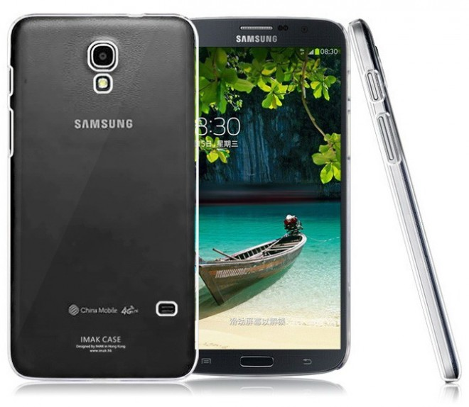Samsung Galaxy Mega 7_0