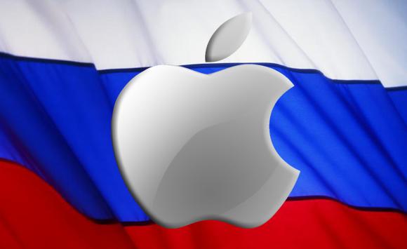 apple-russia-flag