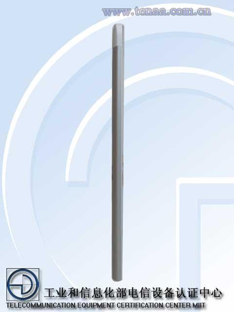 14023231-c