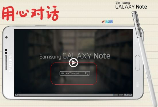 galaxy-note-4-advertisment