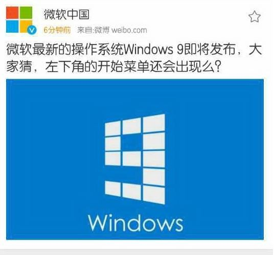 Windows-9-China