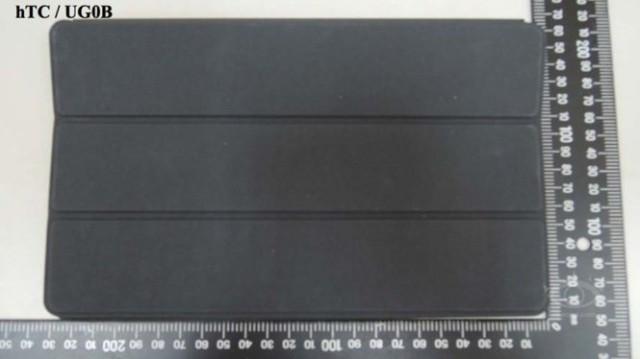 nexus2cee_HTC-UG08-2-665x374-640x359
