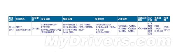 xiaomi-tablet1
