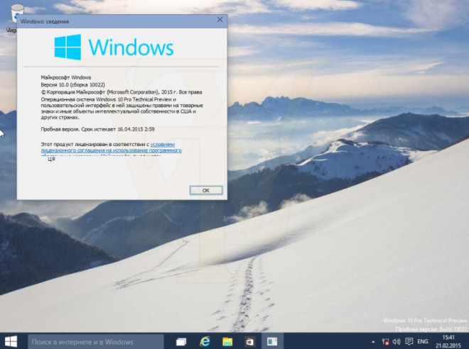 Windows-10-Build-10022-1