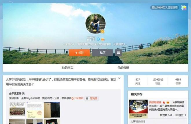 xiaomi-tablet-division-shutdown-rumor-01