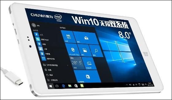 Chuwi Hi8 Pro 2