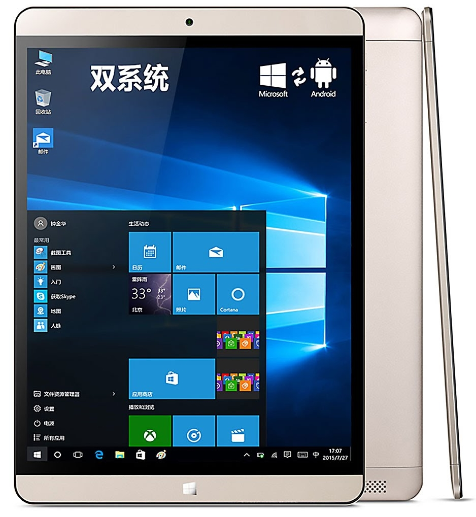 Onda Is A Chinese Producer That In 2015 Managed To Bring On The Market Some Interesting Products Tablet Devices Particular