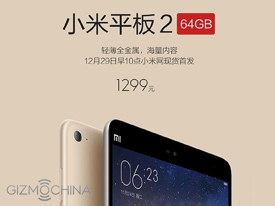 mi-pad-2-dec-29-sale