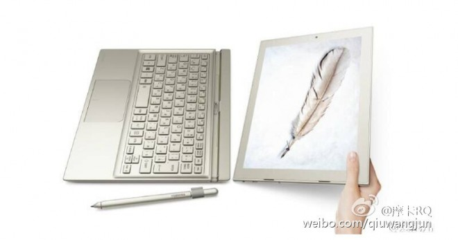 Huawei-Matebook-MWC-2016