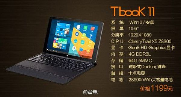 tbook-11