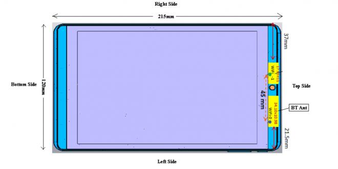 nvidia-shield-tablet-fcc-e1463079506467