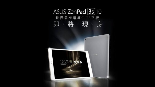ASUS-ZenPad-3s-10-1600x900