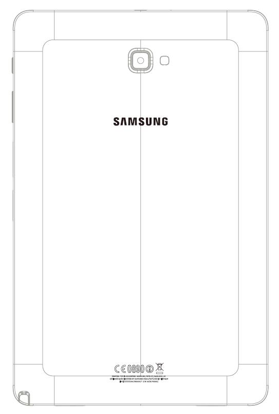 mystery samsung tablet