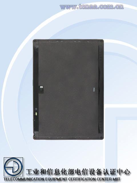 Haier-tablet-2