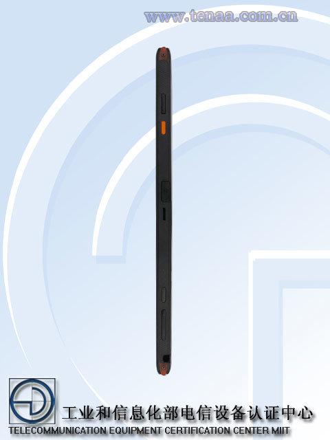 Haier-tablet-4