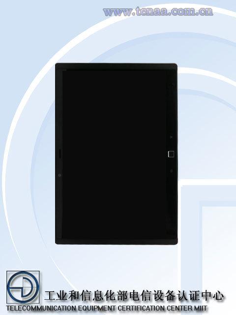 haier-tablet-