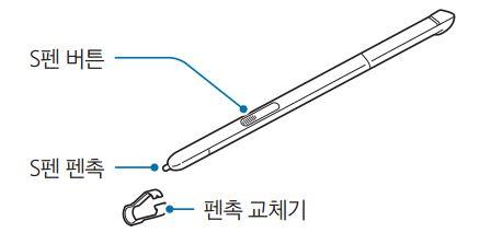s-pen_03