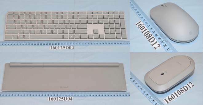 surface-aio-keyboard-mouse-min