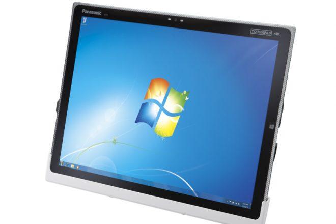bi_tablet_cradle_front_right-fz-y1w7