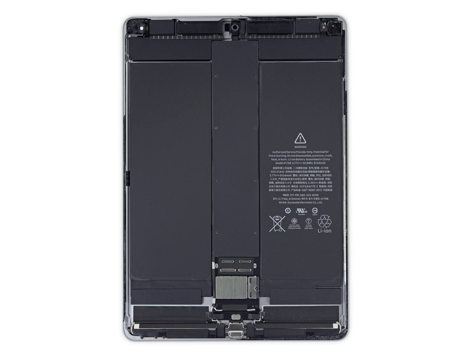 ipad pro 10 5 gets ifixit teardown features ipad pro 2015 components it 39 s also very hard to repair. Black Bedroom Furniture Sets. Home Design Ideas
