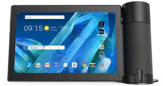 timeless design da885 b1664 Lenovo Moto Tab is a New 10.1 inch Tablet, Ready for AT&T Debut at $300
