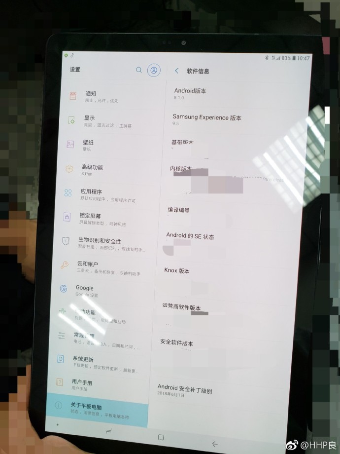 Samsung Galaxy Tab S4 Gets Pictured For the First Time, Comes With
