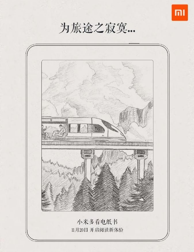 Xiaomi To Debut Its Own Ereader On November 20