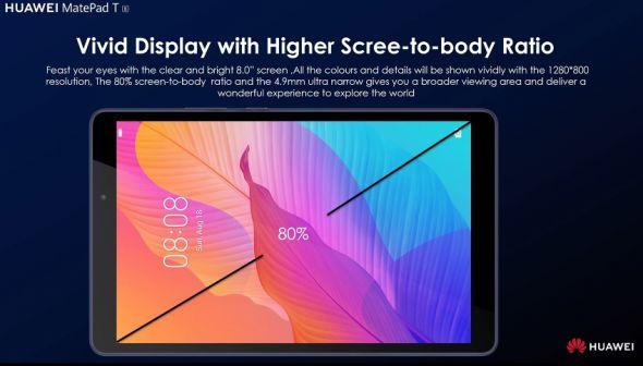 ظهور هاتف Huawei MatePad T8 اللوحي لأول مرة بمواصفات مستوى الدخول بسعر 108 دولارات 2